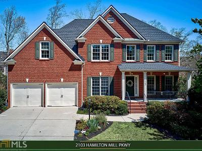 Dacula Single Family Home Under Contract: 2103 Hamilton Mill Pkwy