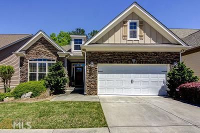 Fayetteville Single Family Home New: 340 Grand Teton Cir