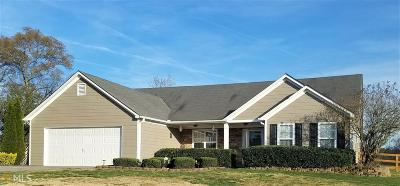 Douglasville Single Family Home New: 546 Beranda Cir