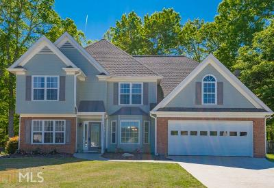 Loganville Single Family Home New: 3671 Willow Club Dr
