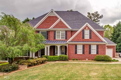 Kennesaw GA Single Family Home New: $575,000