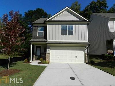 Cobb County Single Family Home New: 5770 Dogwood Cir