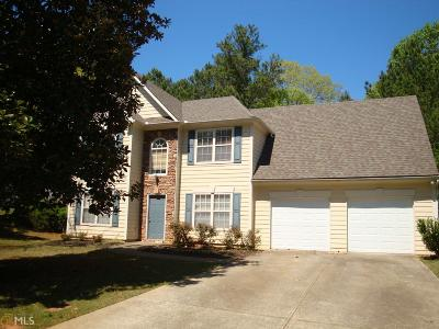 Suwanee Single Family Home Under Contract: 5197 Running Doe Dr