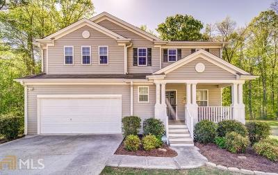 Douglasville Single Family Home New: 117 Brookewood Lane