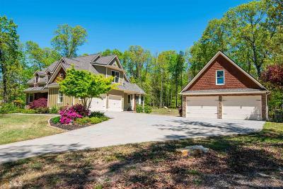 Cartersville Single Family Home New: 17 Branson Mill #5