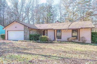 Clayton County Single Family Home Under Contract: 7355 Chilton Ln