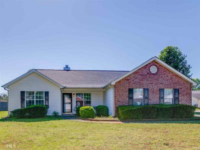Clayton County Single Family Home New: 11394 Vinea Ln