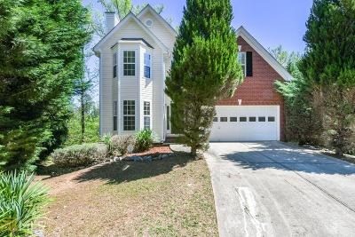 Sugar Hill Single Family Home New: 4965 Markim Forest Ln