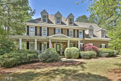 Peachtree City GA Single Family Home Under Contract: $575,000