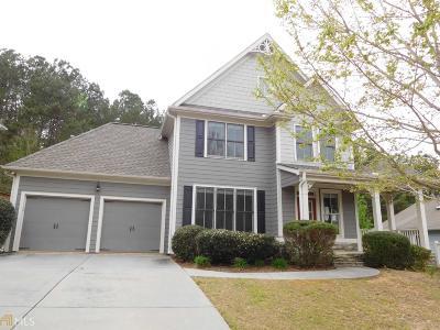 Dallas Single Family Home New: 103 Treadstone