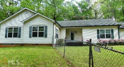 Carroll County Single Family Home New: 265 Sweetwater Trl