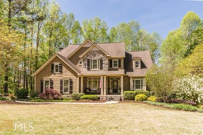 Monroe, Social Circle, Loganville Single Family Home Under Contract: 547 Sterling Water Dr