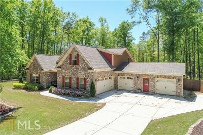 Jefferson GA Single Family Home New: $398,900