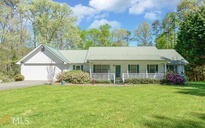 Habersham County Single Family Home New: 530 Blair Rd