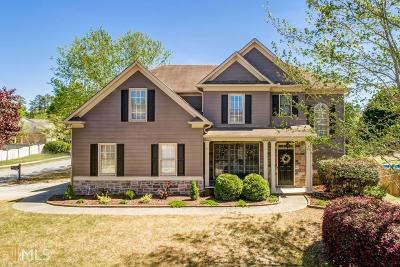 Canton Single Family Home Under Contract: 300 White Oak Way