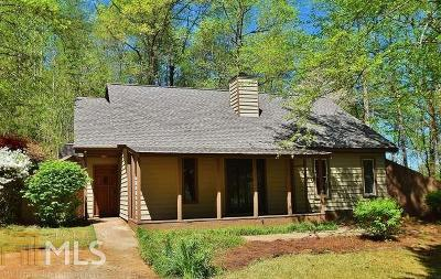 Dahlonega Single Family Home Under Contract: 66 Noahs Mountain Rd