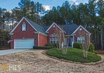 Monroe GA Single Family Home New: $259,900