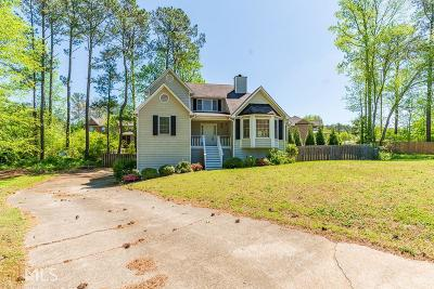Marietta Rental New: 2844 Eva Lee Court
