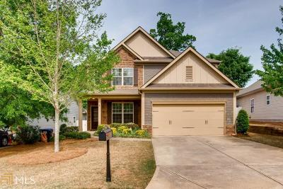 Acworth Single Family Home New: 5211 Centennial Hill Drive