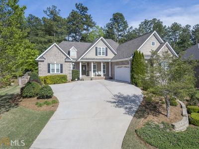 Locust Grove GA Single Family Home Under Contract: $389,999