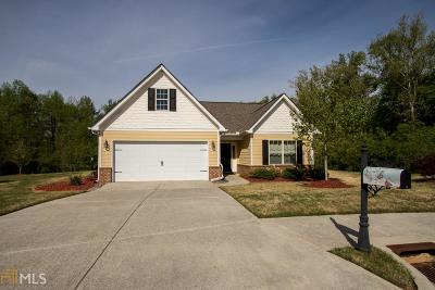 Gainesville Single Family Home Under Contract: 4767 Sweetwater Dr