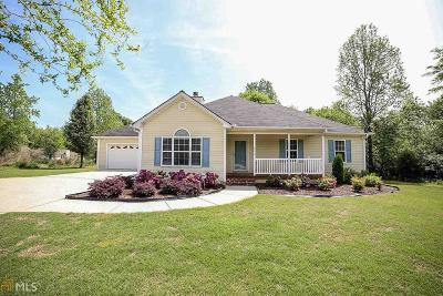 Athens Single Family Home Under Contract: 603 Cassidy Cir
