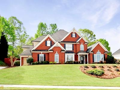 Dacula Single Family Home Under Contract: 1470 Lamont Cir