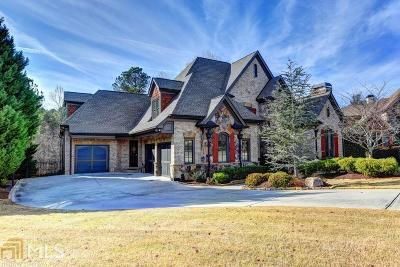 Dacula Single Family Home New: 3586 Marys View Ln