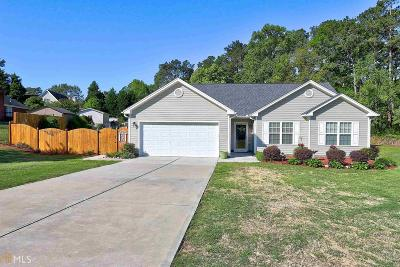 Winder Single Family Home New: 304 Harrison Ln