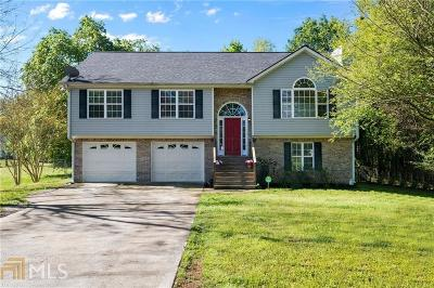Cartersville Single Family Home New: 16 Mill Rock Dr