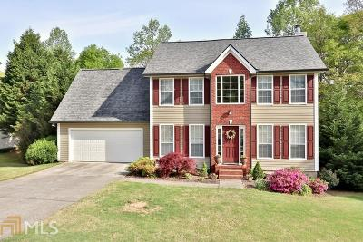 Dacula Single Family Home New: 1780 Leigh Meadow Dr