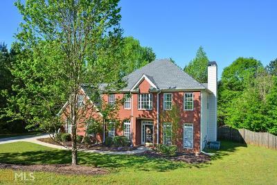 McDonough Single Family Home New: 1007 Bench Mark Dr