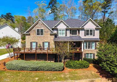 Buford Single Family Home New: 3080 Promenade Pl