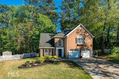 Cobb County Single Family Home Under Contract: 148 Shellbark Court NW