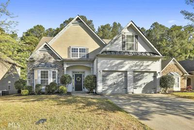 Newnan Single Family Home New: 42 Inverness Ave