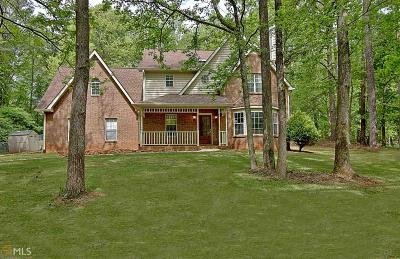 Fayetteville Single Family Home Under Contract: 110 Bascom Ct