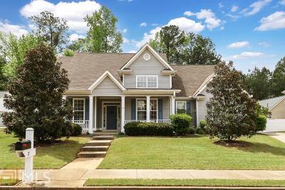 Newnan Single Family Home New: 17 Columns Way