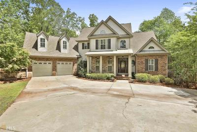 Coweta County Single Family Home For Sale: 25 Retreat Dr