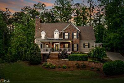 Acworth Single Family Home New: 5801 NW Ripplestone Ct #12