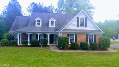 McDonough GA Single Family Home New: $189,900