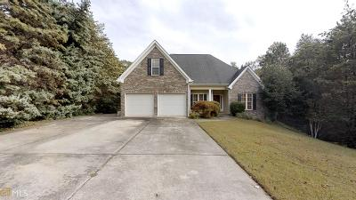 Canton Single Family Home New: 233 Whitestone Dr