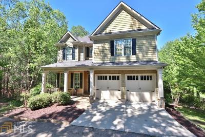 Alpharetta Single Family Home New: 1870 Mayfield Rd