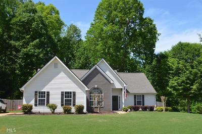Buford Single Family Home New: 2205 Pemberton Point