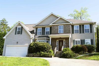 Dawsonville Single Family Home Under Contract: 41 Kerns Ridge Ct