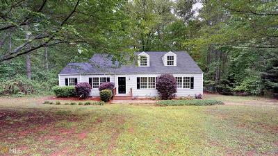 Jasper County Single Family Home Under Contract: 81 Hummingbird Dr