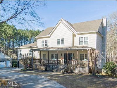 Locust Grove Single Family Home Under Contract: 790 Lester Mill Rd