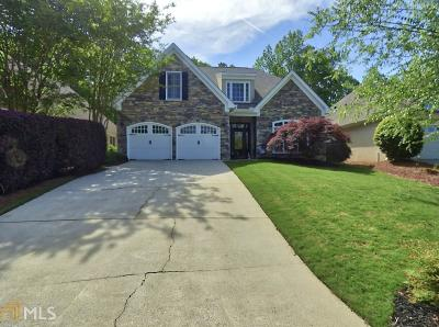 McDonough Single Family Home For Sale: 1006 Collingtree Ct