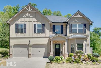 Loganville Single Family Home New: 4420 Ivy View Ct