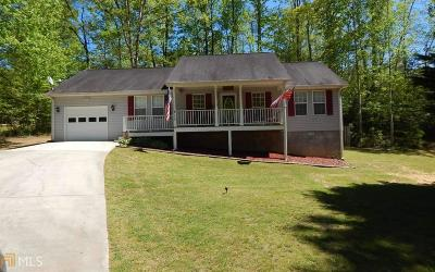 White County Single Family Home Under Contract: 113 Greenview Ct