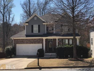 Dallas Single Family Home Under Contract: 261 Longwood Xing